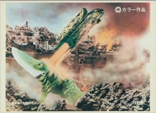 File:Gamera - 5 - vs Guiron - 99999 - 3 - Guiron Gamera.png