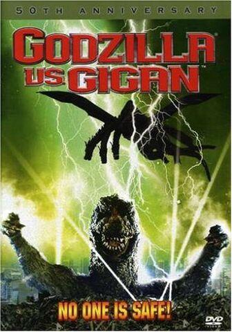 File:Godzilla vs Gigan sonydvd.jpg