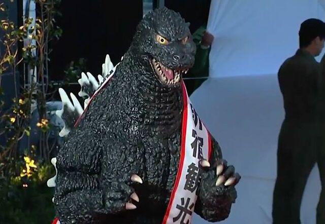 File:Heisei Godzilla Suit Ambassador.jpg
