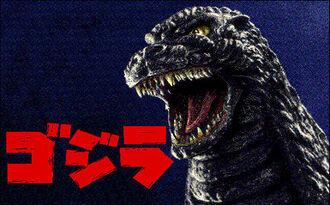 PC-9801 Godzilla Title Screen