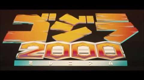 Godzilla 2000: Millennium/Videos