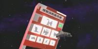 Monster Vending Machine