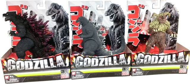 File:Godzilla Bandai Creation 2014.jpg
