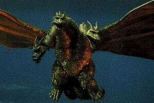 The ShodaiGhido as it is seen in Godzilla vs. Gigan