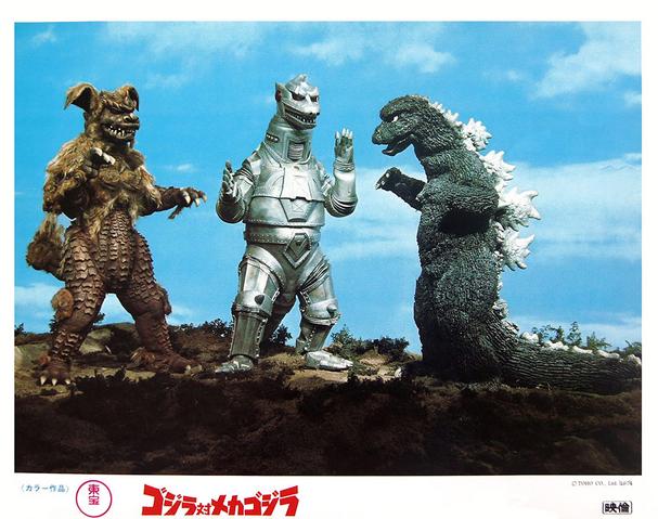 File:Godzilla vs. MechaGodzilla Lobby Card Japan 1.png