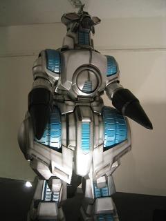 File:Preserved M.O.G.U.E.R.A. Suit.jpg