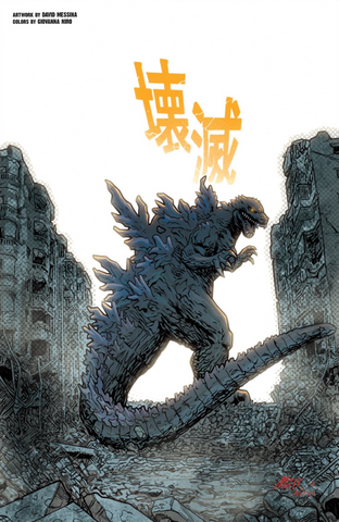 File:KINGDOM OF MONSTERS Issue 10 CVR A Art.png