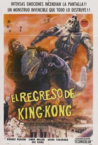 File:King Kong Se Escapa - Kingu Kongu No Gyakushû - King Kong Escapes -1968 - 011.jpg