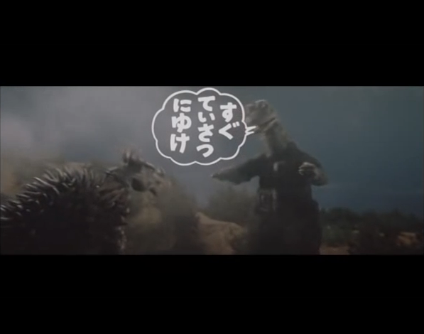 File:Godzilla Vs. Gigan - Hey, Anguirus!.png