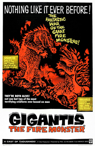 File:Gigantis The Fire Monster Poster A.png