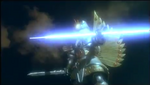 Utsuno spear