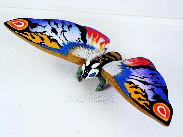 File:Rainbow Mothra figure.jpg
