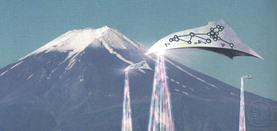 File:UFOsABY.png