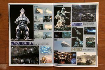 File:1993 MOVIE GUIDE - GODZILLA VS. MECHAGODZILLA 2 PAGES 2.jpg