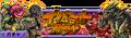 GKC Godzilla, Biollante, Destoroyah, and Desghidorah Ad