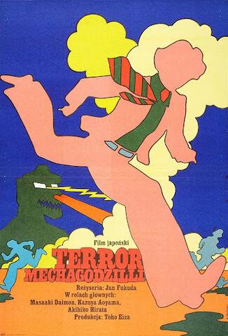 File:Godzilla vs. MechaGodzilla Poster Poland.jpg