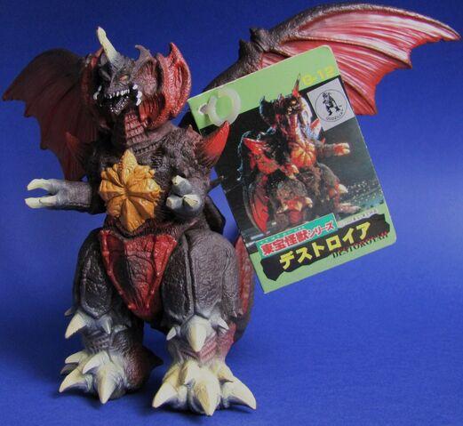 File:Bandai Japan Toho Kaiju Series - Destroyah.jpg