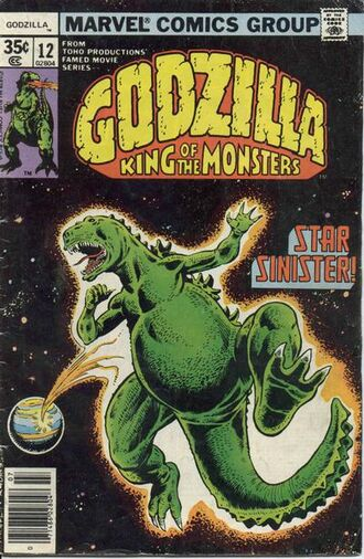 Godzilla Vol 1 12