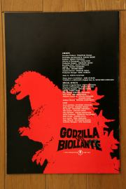 File:1989 MOVIE GUIDE - GODZILLA VS. BIOLLANTE BACK.jpg