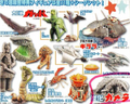 Gamera Gashapon