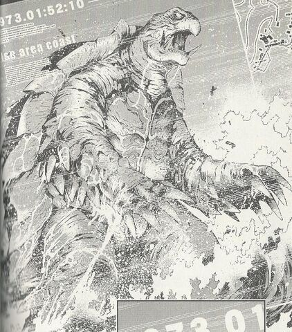 File:Gamera in Gamera 2006 Hard Link.jpg