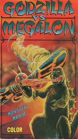File:Godzilla vs. Megalon VHS Cover Mothra.jpg