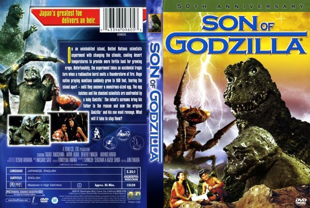 File:1287Godzilla Son of.jpg