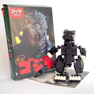 File:Godzilla with boximage.jpeg