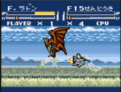File:Fire Rodan does battle with the army.jpg