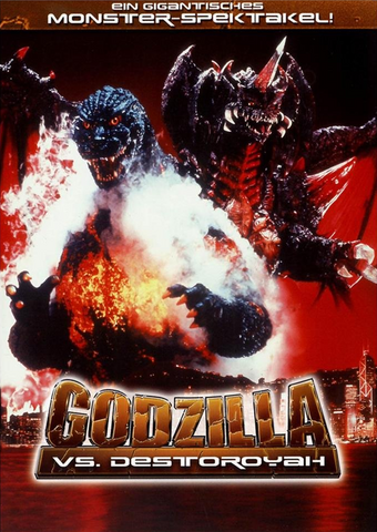 File:Godzilla Movie DVDs - Godzilla vs. Destoroyah -Splendid Films German-.png