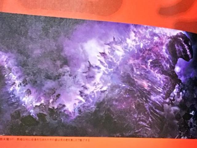 File:Purple atomic breath charging.png