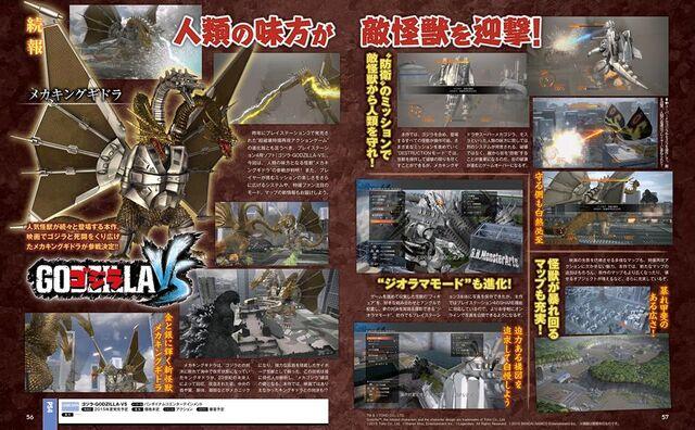 File:Godzilla VS. Famitsu Scan 2.jpg