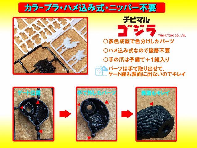 File:Fujumi-1godzilla11.jpg