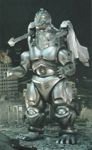 File:Super MechaGodzilla.png