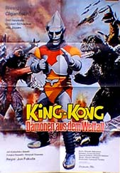 File:Godzilla vs. Megalon Poster Germany 1.jpg