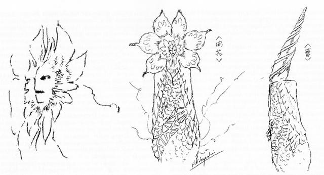 File:Concept Art - Godzilla vs. Biollante - Biollante Rose 3.png