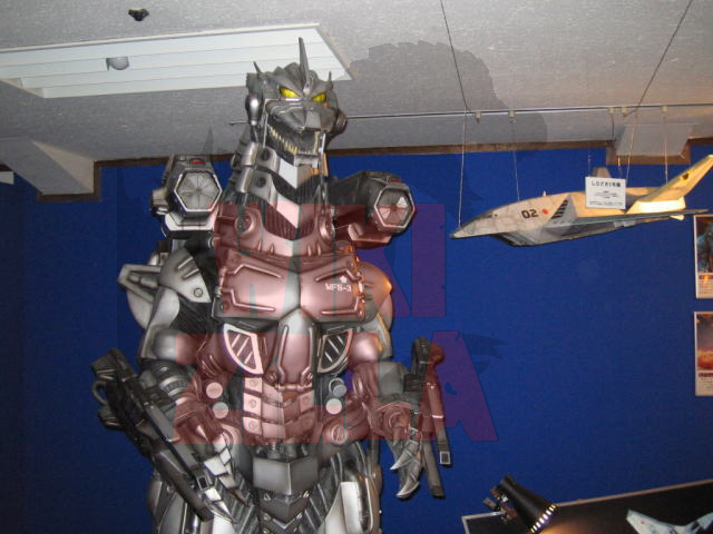 File:Suit and Puppet Museum - Kiryu.png