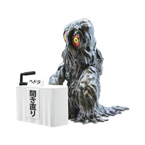 File:Monster press Hedorah .jpeg