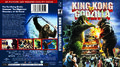 Godzilla Movie DVDs - King Kong vs. Godzilla Blu-Ray -Universal Home Entertainment-