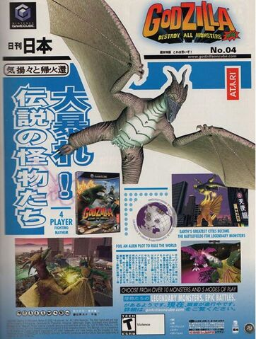 File:Godzilla Destroy All Monsters Melee Japan Spotlight.jpg