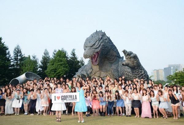 File:LegendaryGoji Statue Unveiled 1.jpg