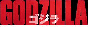 File:Godzilla-Movie.jp - Logo.png