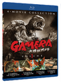 Godzilla Movie DVDs - GAMERA COLLECTION VOLUME 1 -Mill Creek-