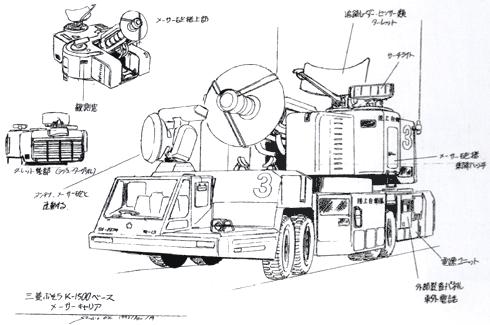 File:Concept Art - Godzilla vs. Mothra - MBAW-93 4.png