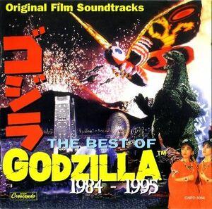 Godzilla Album 1984-1995