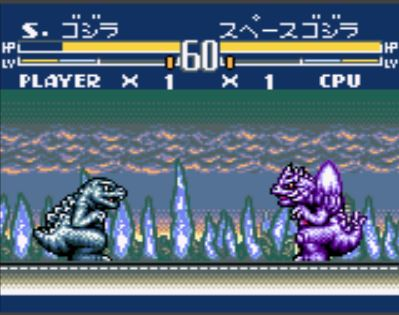 File:Super Godzilla faces off with SpaceGodzilla.jpg