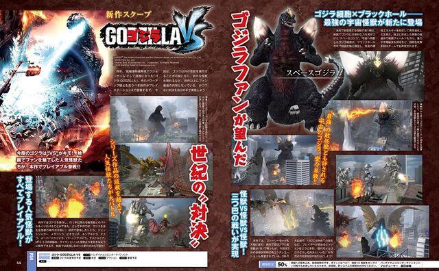 File:Godzilla VS. Famitsu Scan.jpg
