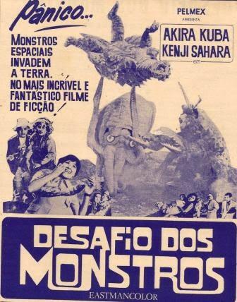 File:Space Amoeba in Brazil.jpg