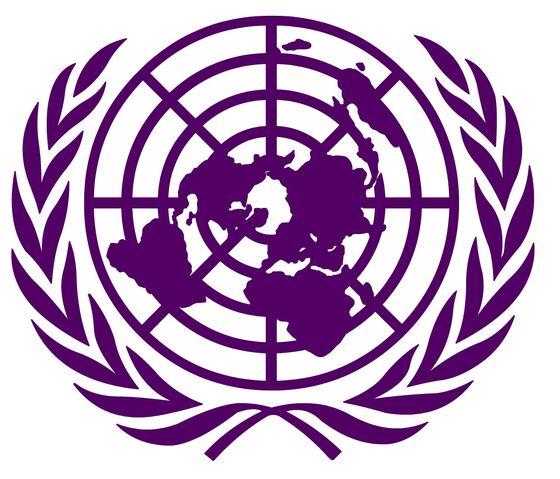 File:UN logo.jpg