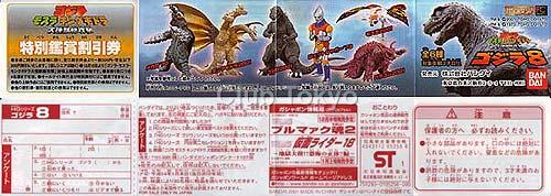 File:Bandai HG Set 8 Tag.jpg